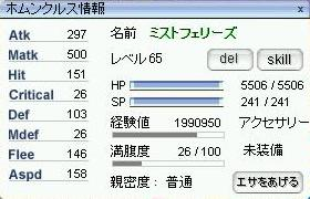 b0032787_21305592.jpg