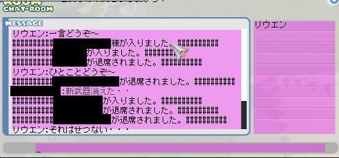 d0032088_232751.jpg