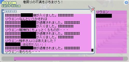 d0032088_23301778.jpg