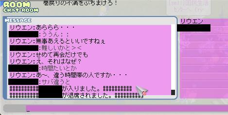 d0032088_23303850.jpg