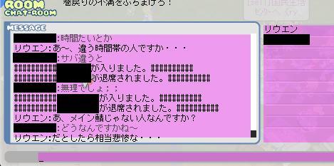 d0032088_23311150.jpg