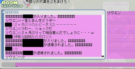 d0032088_23464635.jpg