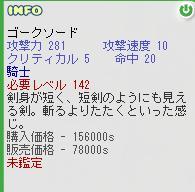 b0094998_118337.jpg