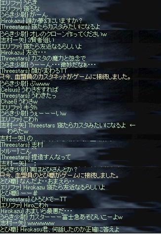 b0109298_20342181.jpg