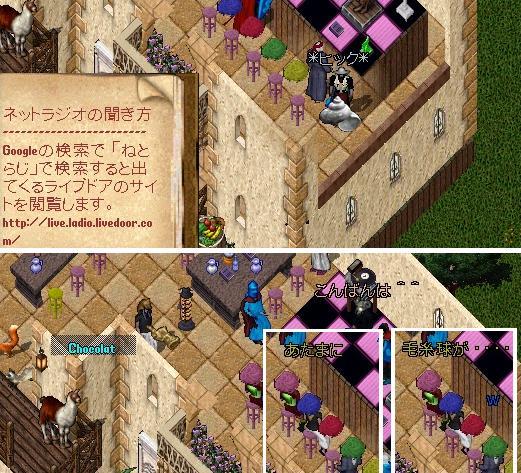 ラヂヲの時間_e0068900_1351442.jpg
