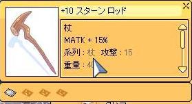 b0085805_720419.jpg