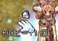 b0035920_17293855.jpg