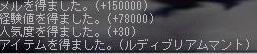 f0016533_22134411.jpg