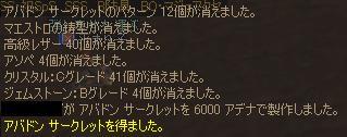 f0087533_2493264.jpg