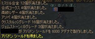 f0087533_250327.jpg