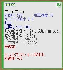 c0051934_1534434.jpg