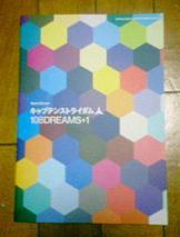 d0069034_0403061.jpg