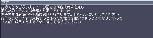 e0078334_2042432.jpg