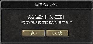 f0078734_10351091.jpg