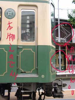 b0103636_29896.jpg