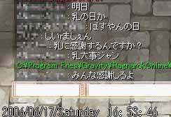 a0048237_1531432.jpg