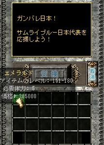 e0094944_2134295.jpg
