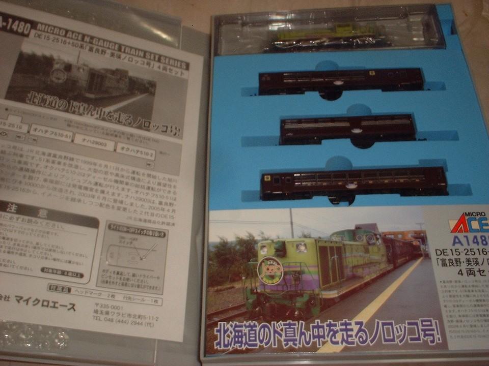 f0100844_2004365.jpg