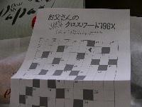 f0094045_1635493.jpg