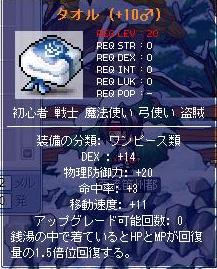 b0089857_210734.jpg