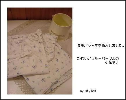 b0074158_015386.jpg