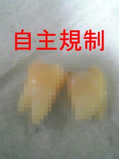 f0041058_11351155.jpg