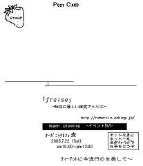 f0057559_1932245.jpg