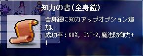 f0081059_1357532.jpg