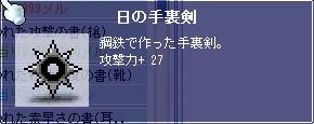 f0081059_1445865.jpg