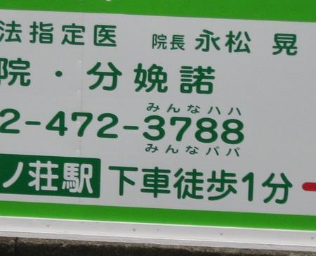 がんばれ岬クン!_c0001670_1605173.jpg