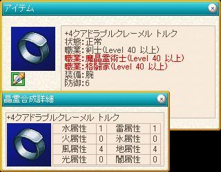 f0070573_16484874.jpg