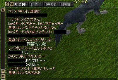 b0089575_1341675.jpg