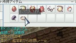 f0064479_22543958.jpg