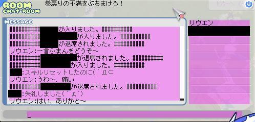 d0032088_13397.jpg