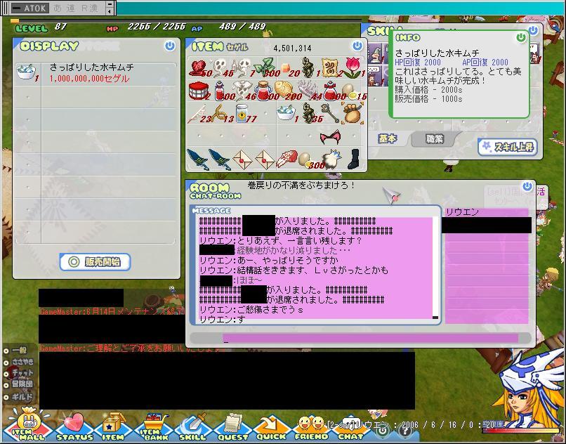 d0032088_14302.jpg