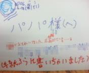 b0089492_2392166.jpg