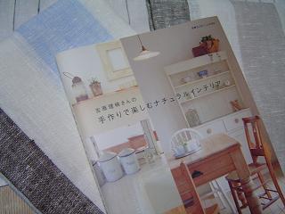 f0070497_19133431.jpg