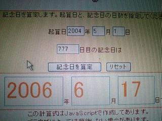 c0072698_138348.jpg