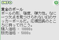 b0027699_5321978.jpg