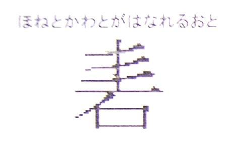 e0077899_824450.jpg