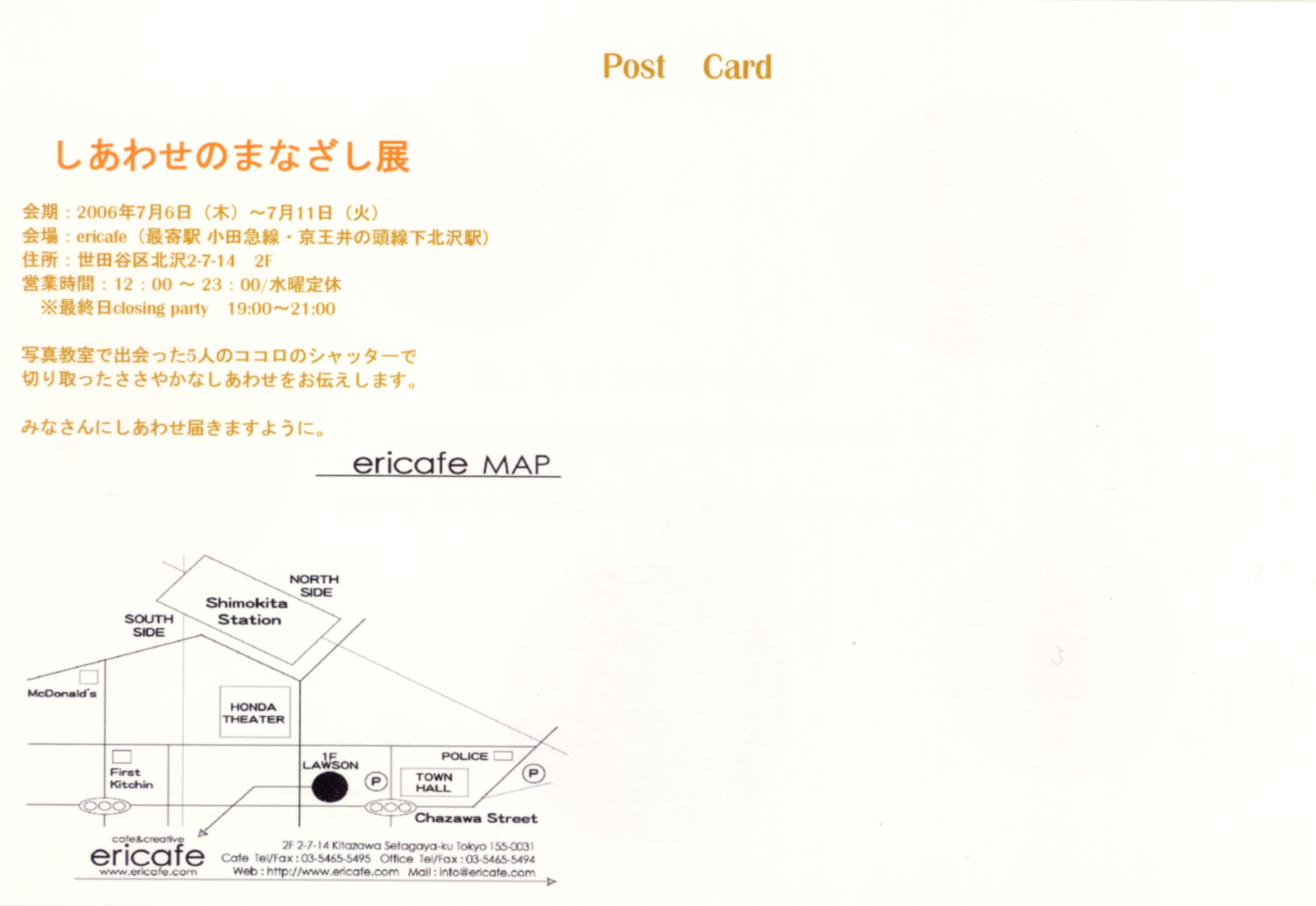 b0108807_16265925.jpg