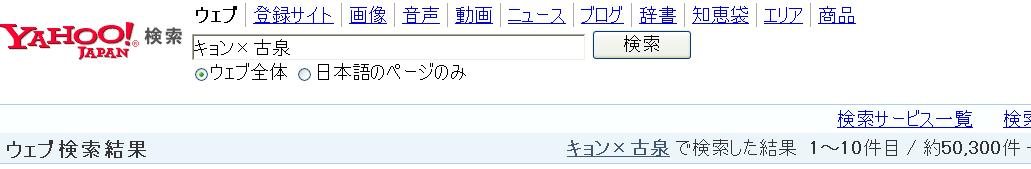 c0060009_23404882.jpg