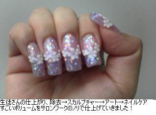 b0059410_10461992.jpg