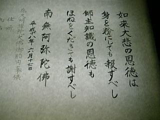 f0006510_6494987.jpg