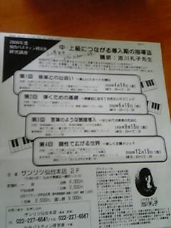 b0099223_17492549.jpg