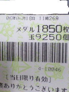 f0065228_0152427.jpg