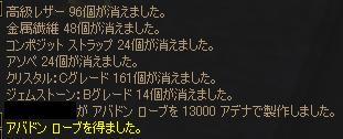 f0087533_112386.jpg