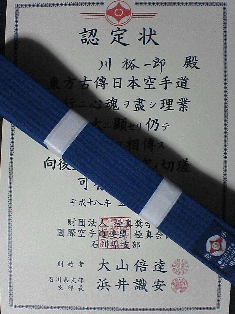 b0076034_23232169.jpg