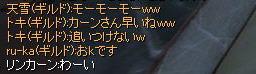 f0078734_18131299.jpg
