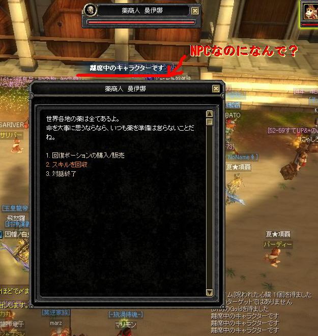 f0051338_6482147.jpg